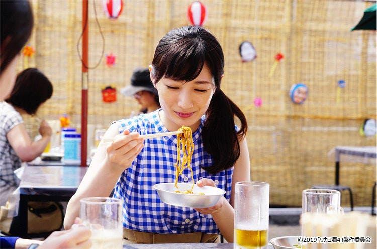 wakako_zake_20190204_16.jpg