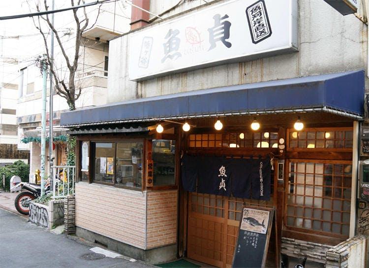 wakako_zake_20190211_01.jpg