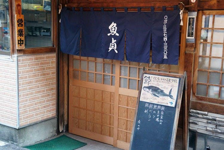 wakako_zake_20190211_02.jpg