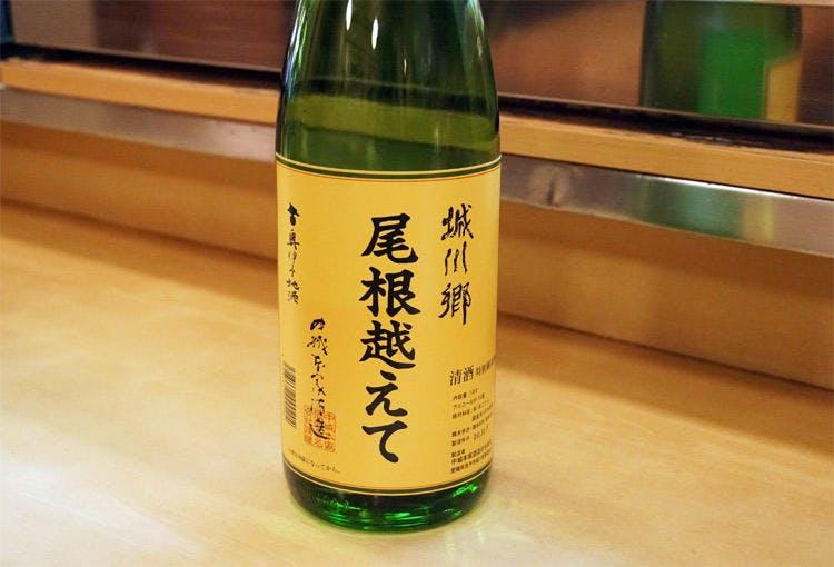 wakako_zake_20190211_10.jpg