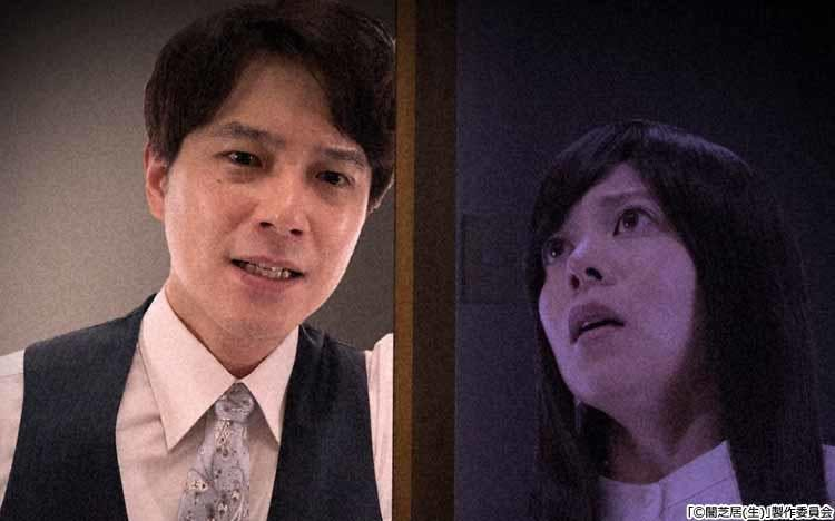 yamishibai_20200909_02.jpg