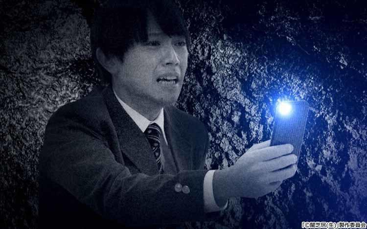yamishibia_20200916_01.jpg