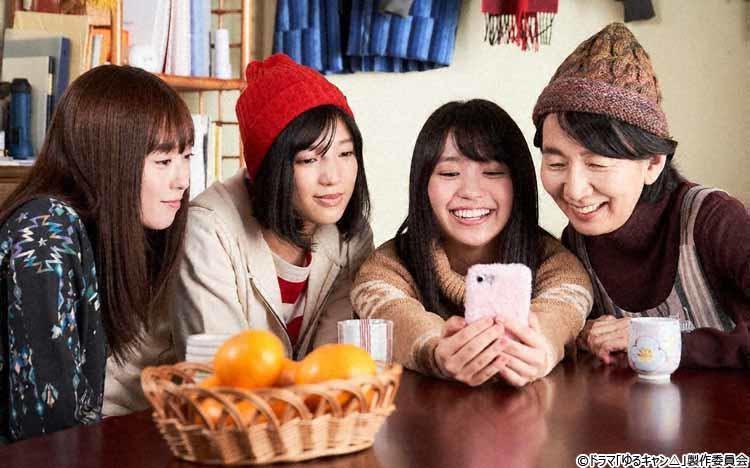 yurucamps_20210408_01.jpg