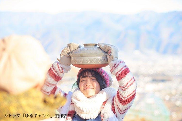 yurucan_20200213_06.jpg
