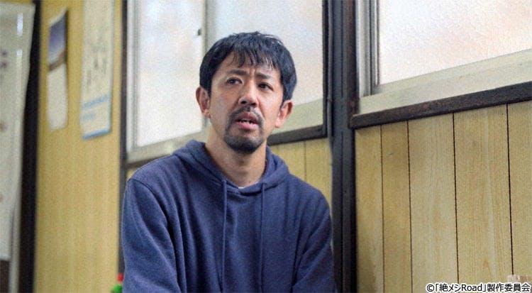 zetsumeshi_20200124_09.jpg