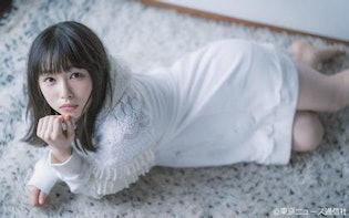 桜井日奈子の大人の魅力が満載「最近は
