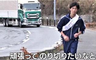 いよいよ駅伝は箱根の難所へ! 青春高校の「山の神」は誰だ!?:青春高校3年C組