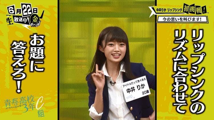 0622_seishun_nakairi2.JPG