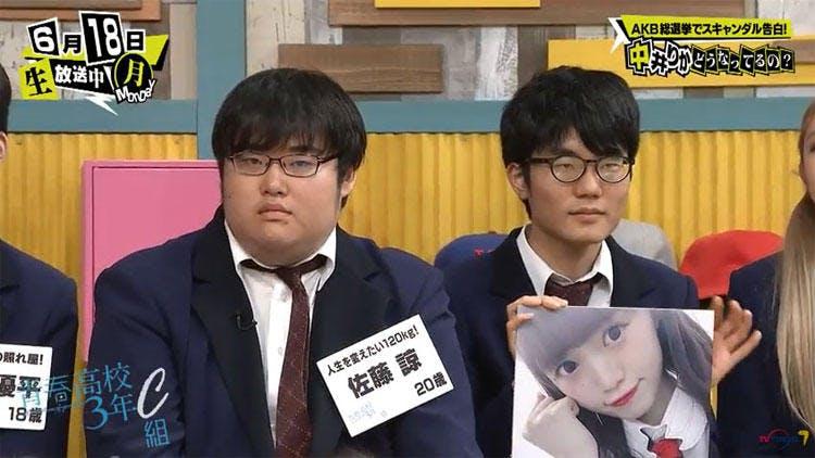20180618_seishun_sato_kime.jpg