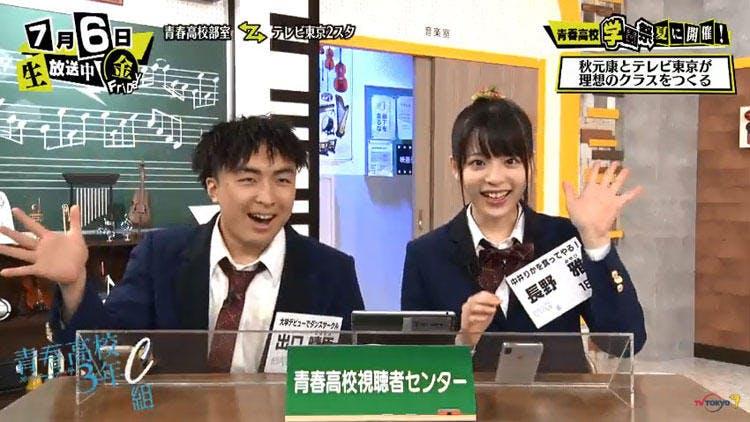 20180706_seishun_deguchi_miyabi.jpg