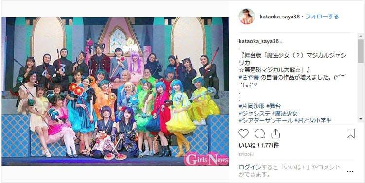 20190425_kataoka_instagram_3.jpg