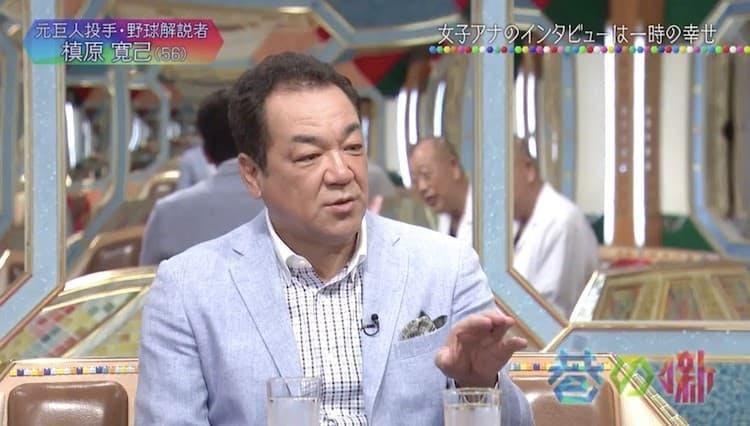 20190828_chimata_2.jpg