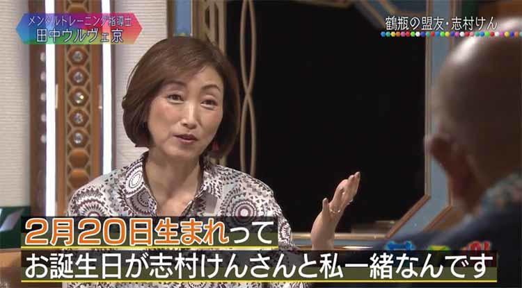 コロナ 笑福亭 鶴瓶