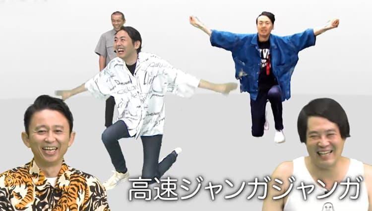 20200822_ari_ji.jpg