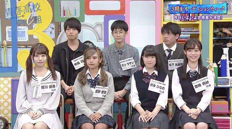 組 3 c 青春 年 高校 「青春高校3年C組」持田優奈、成長する姿が魅力のモデル美女 支えになったメンバーの存在明かす<アイドル部インタビュー>
