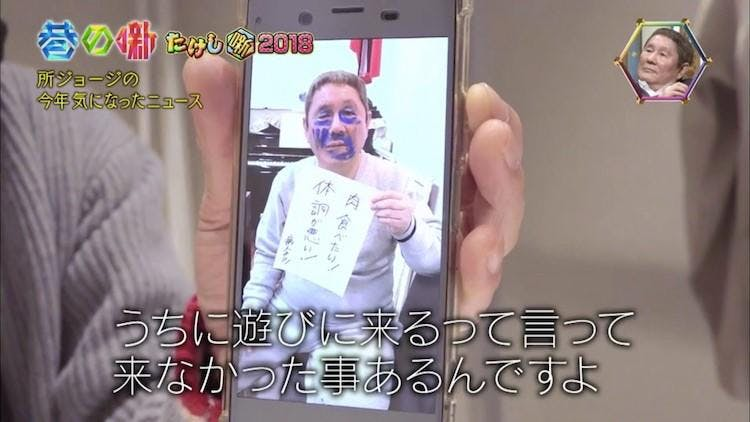 chimata_1228_01.jpg