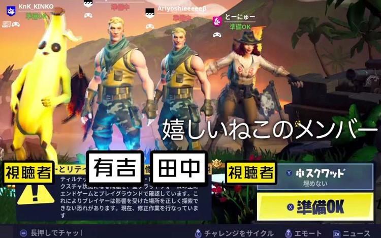 ariyoshi_20190511_thum.jpg