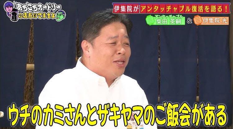 achikochi_20200320_03.jpg