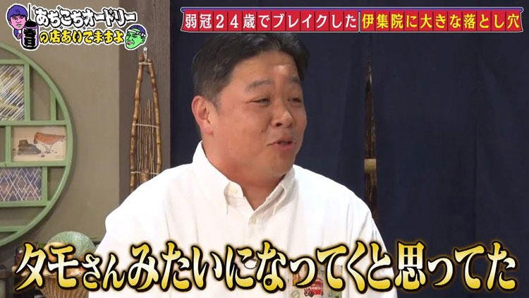 achikochi_20200327_05.jpg