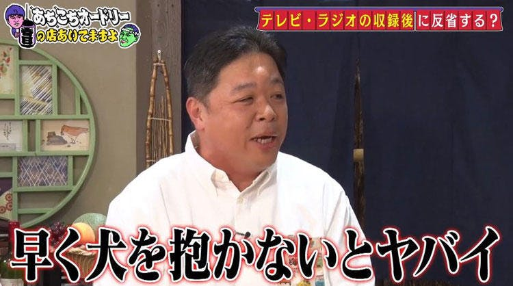 achikochi_20200327_07.jpg