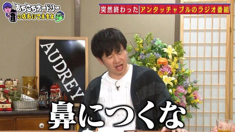 achikochi_20200327_12.jpg