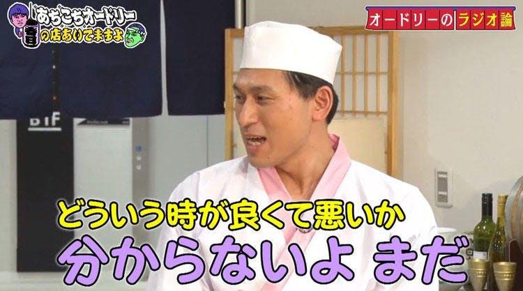 achikochi_20200327_13.jpg