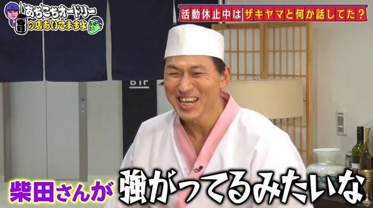 achikochi_20200327_16.jpg