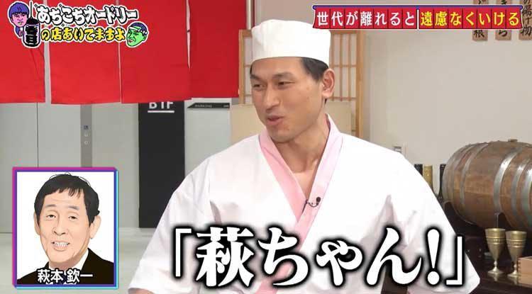 achikochi_20200419_04.jpg