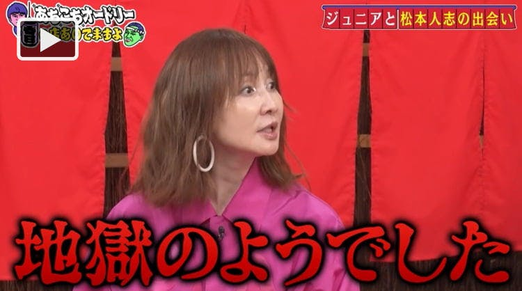 achikochi_20200426_001.jpg