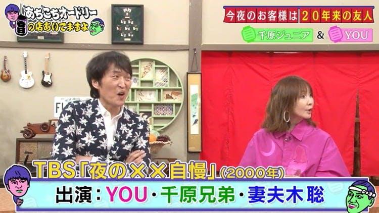 achikochi_20200426_002.jpg