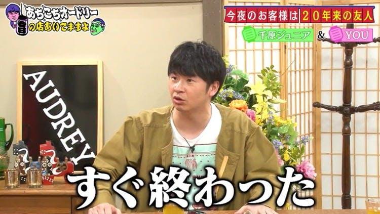 achikochi_20200426_003.jpg