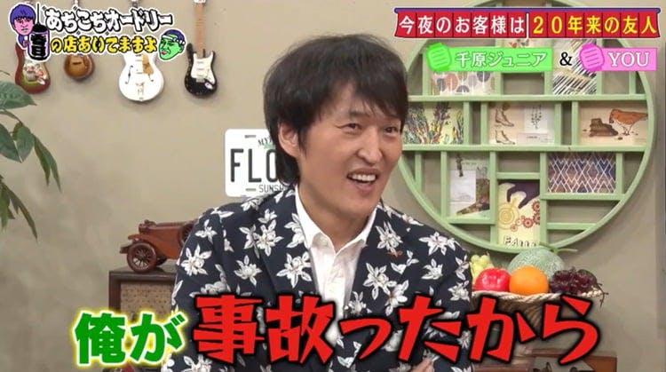 achikochi_20200426_004.jpg