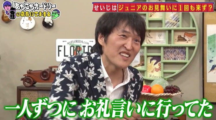 achikochi_20200426_011.jpg
