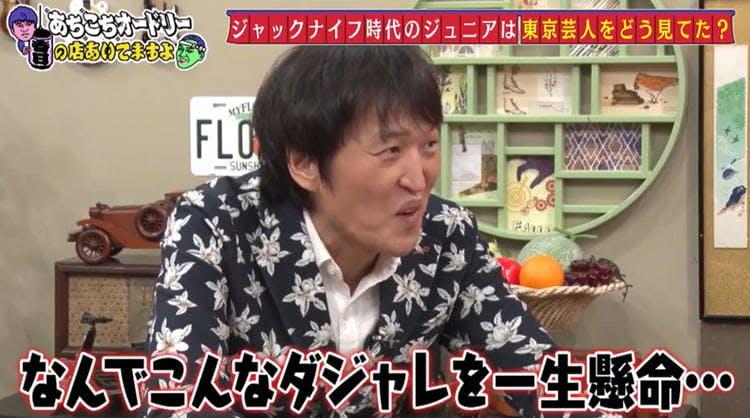 achikochi_20200426_014.jpg