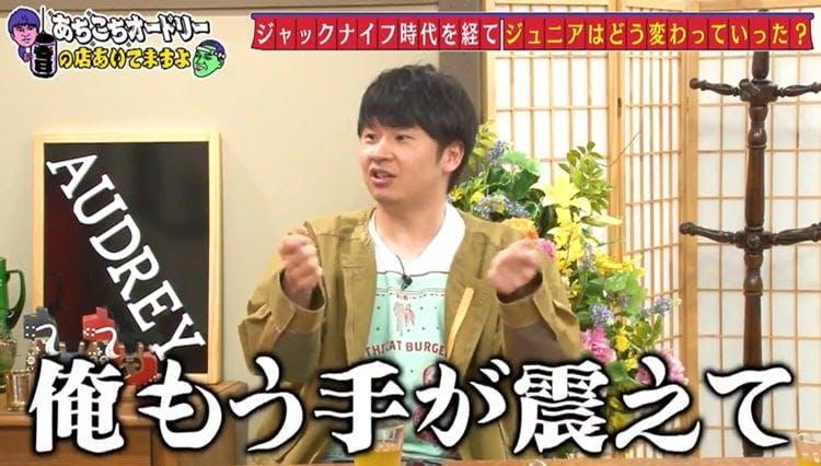 achikochi_20200426_016.jpg
