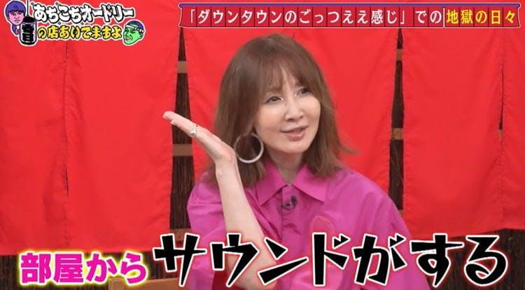 achikochi_20200426_021.jpg