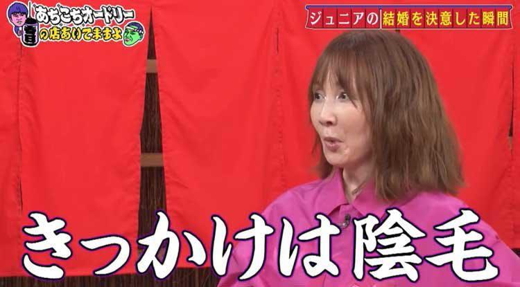 achikochi_20200503_13.jpg