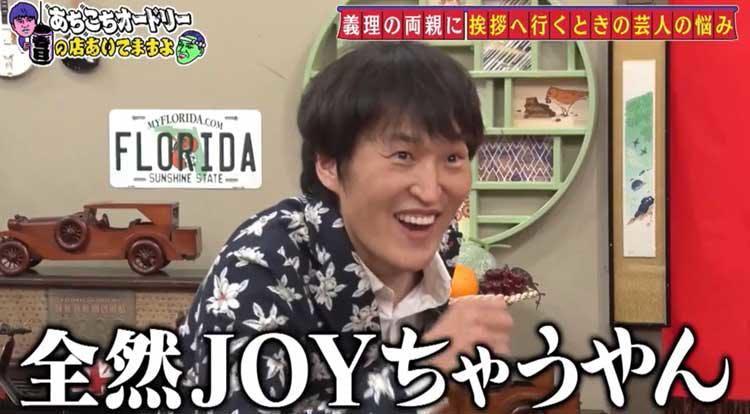 achikochi_20200503_15.jpg