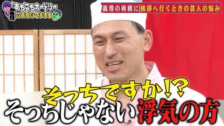 achikochi_20200503_20.jpg