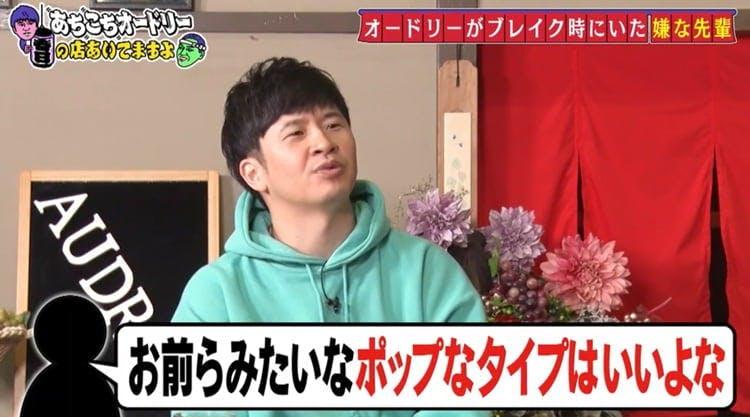 achikochi_20200524_007.jpg