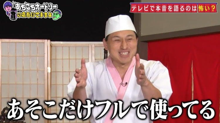 achikochi_20200524_009.jpg