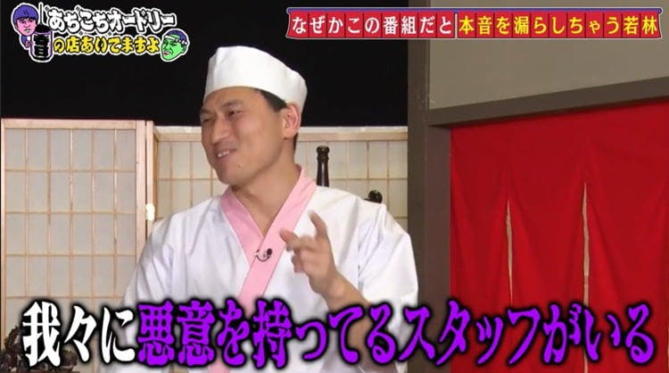 achikochi_20200524_010.jpg
