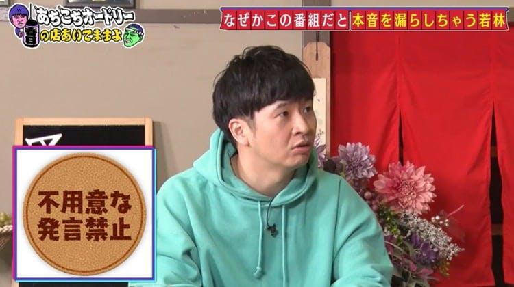 achikochi_20200524_011.jpg