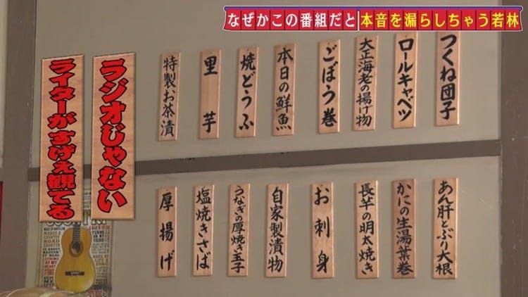achikochi_20200524_012.jpg
