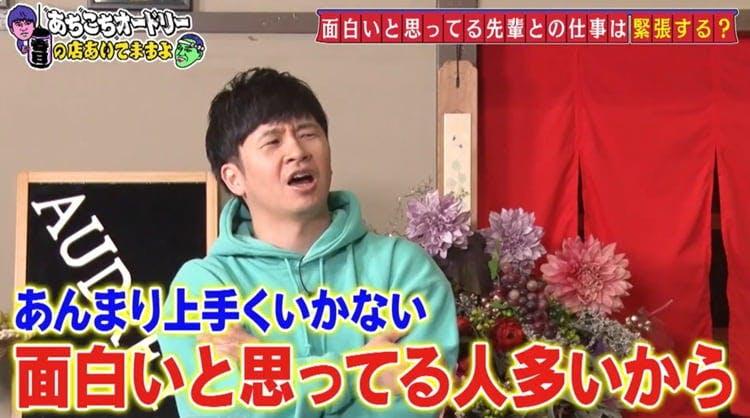 achikochi_20200524_013.jpg