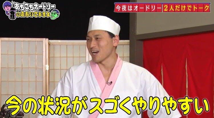 achikochi_20200524_03.jpg