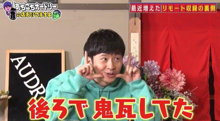 achikochi_20200524_04.jpg