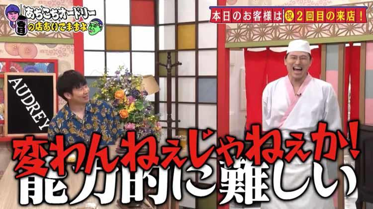 achikochi_20200628_03.jpg