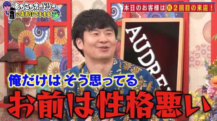 achikochi_20200628_04.jpg