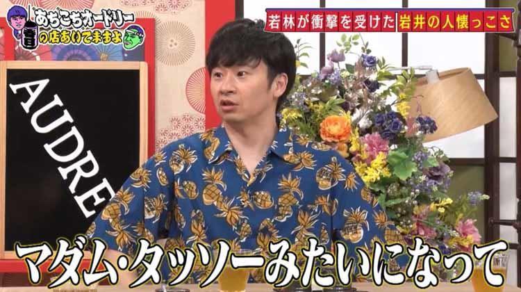 achikochi_20200628_10.jpg
